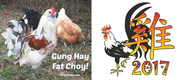 gung-hay-fat-choy